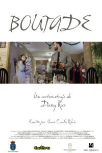 Boutade, de Dany Ruz. Festival Nuevo Cine Andaluz 2019